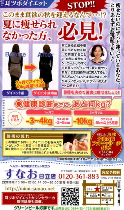 Hitachi9_2